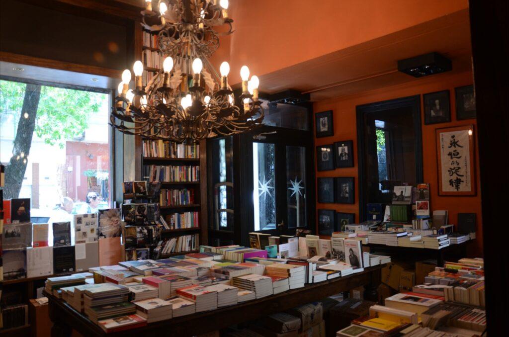 Eterna Cadencia Bookshop in Palermo, Buenos Aires