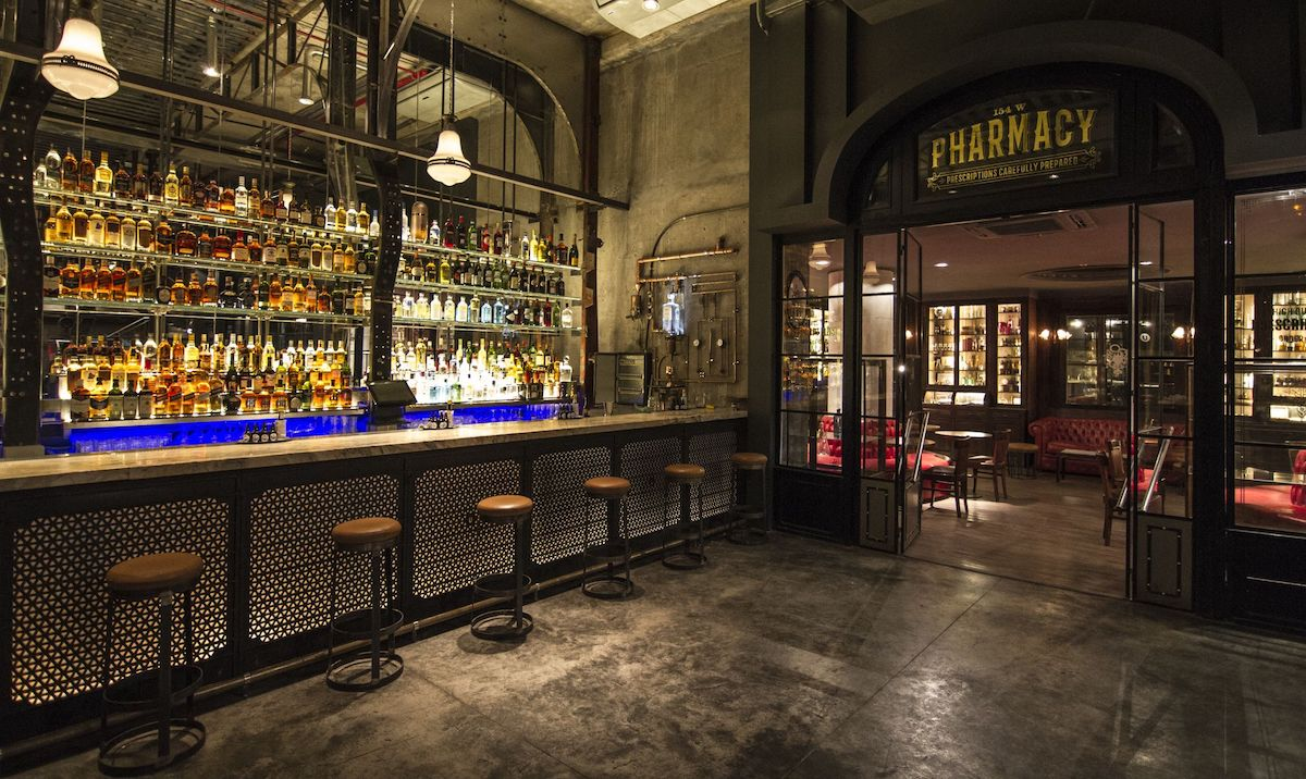 Uptown Bar Buenos Aires